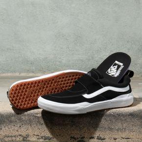 Zapatillas Kyle Pro 2 Black/White
