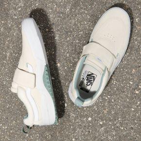 Zapatillas Kyle Pro 2 Antique White